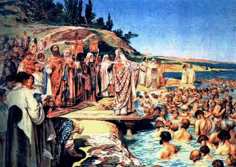 Крещение Klavdiy Vasilievich Lebedev [Public domain or Public domain], via Wikimedia Commons https://commons.wikimedia.org/wiki/File%3ALebedev_baptism.jpg